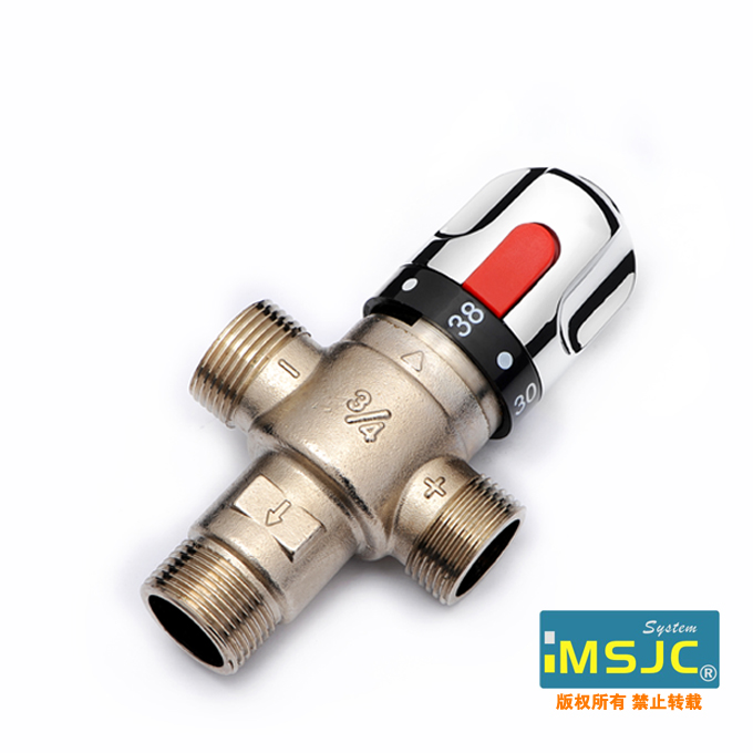 MSJC-RS20恒温混合阀