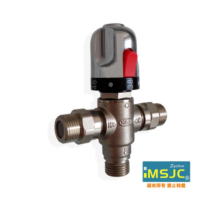 MSJC-RS15A管道恒温混水阀