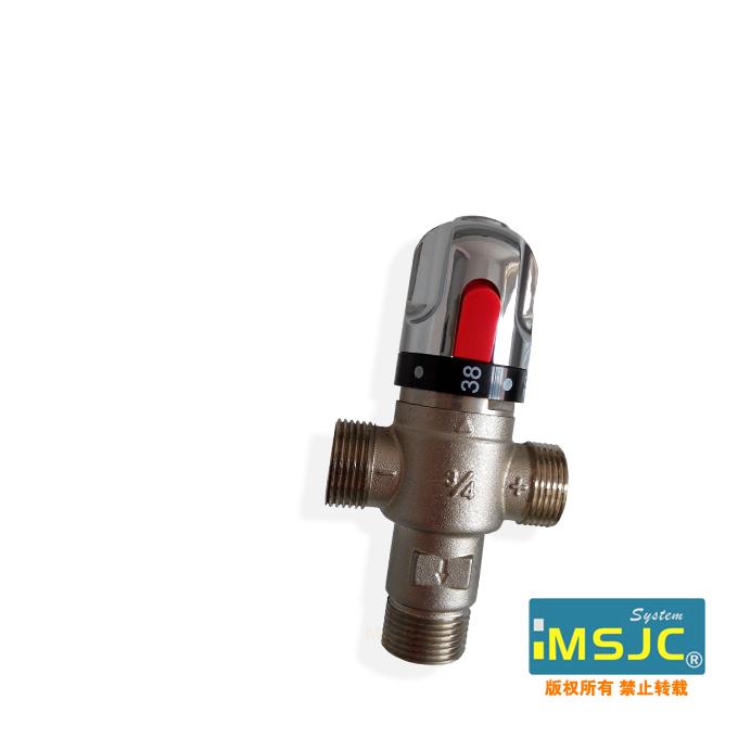 MSJC-DF20地暖混水恒温阀