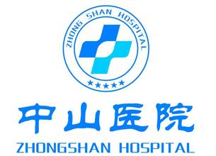 中山医院|医院恒温工程