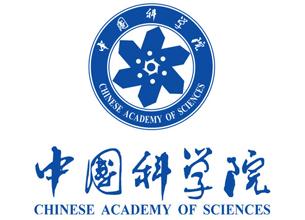 中国科学院|学校恒温工程