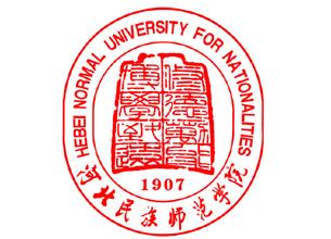 河北民族师范学院|学校恒温工程