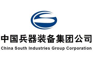 中国兵器装备集团|综合恒温工程