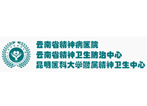 云南省精神病医院|医院恒温工程