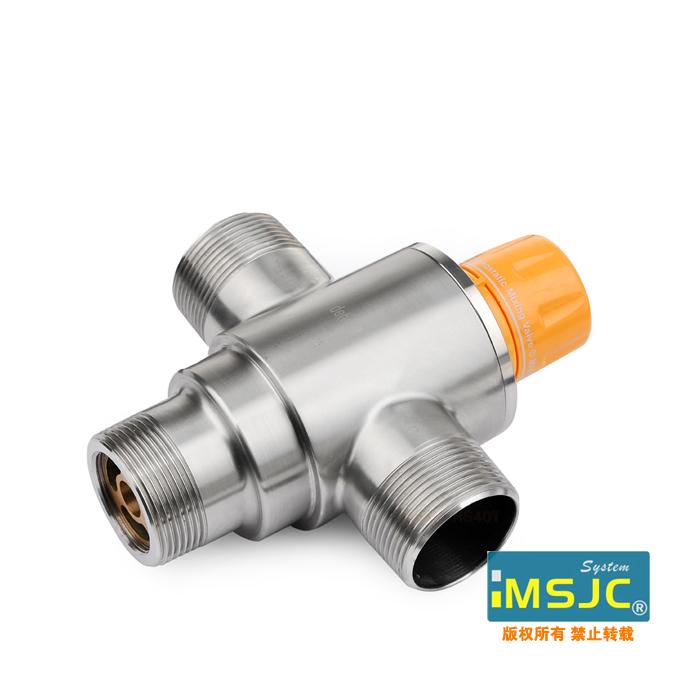 MSJC-RS40T军工配恒温混水阀
